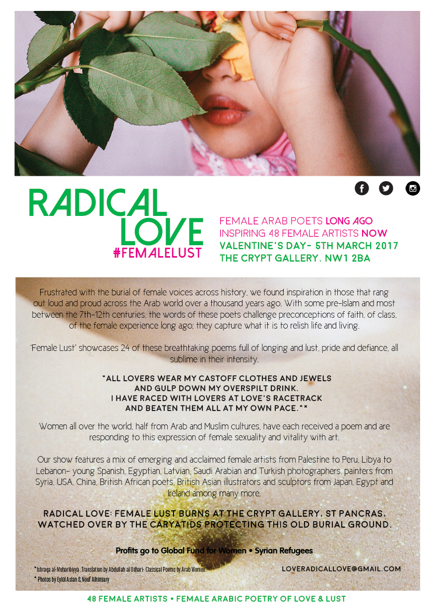 Official Press Release: Radical Love - Female Lust